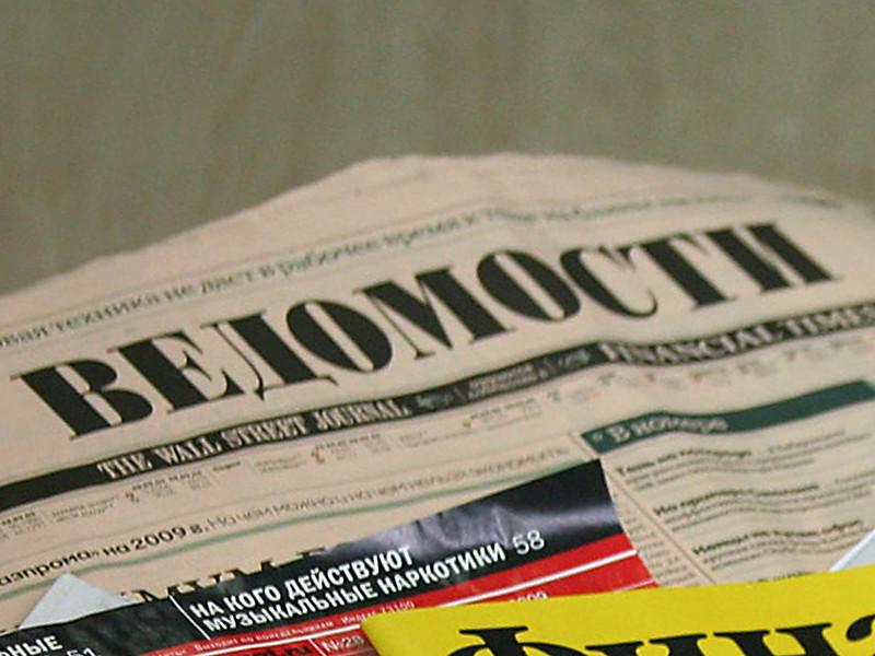 """С сайта газеты """"Ведомости"""", где продолжается конфликт между редакцией и и.о. главного редактора Андреем Шмаровым, несколько раз пропадал материал от 6 мая о рекордно низком рейтинге одобрения президента РФ Владимира Путина, зафиксированном """"Левада-центром"""""""