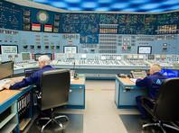 Кольская АЭС в Мурманской области рядом с городом Полярные Зори, на берегу озера Имандра. Это первая на территории России атомная электростанция, построенная за Полярным кругом