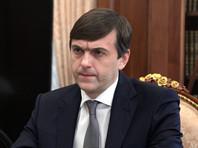 Глава Минпросвещения Сергей Кравцов