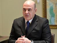 Правительство РФ выделило 500 млн рублей на выплаты россиянам, оказавшимся за границей