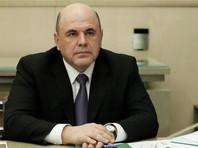 Песков публично появлялся 30 апреля на совещании у Владимира Путина: в тот день премьер-министр Михаил Мишустин сообщил о своем положительном тесте на коронавирус