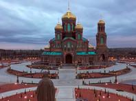 Мозаичный лик Путина в храме Минобороны заменили иконой (ВИДЕО)