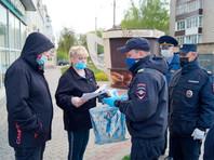 Губернатор Подмосковья заявил, что регион готов к постепенному снятию введенных из-за коронавируса ограничений