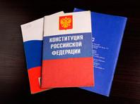 РБК: голосование по поправкам в Конституцию и парад Победы могут провести в один день - 24 июня