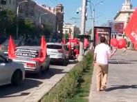 Полиция остановила в Ростове группу членов КПРФ, пытавшихся устроить автопробег