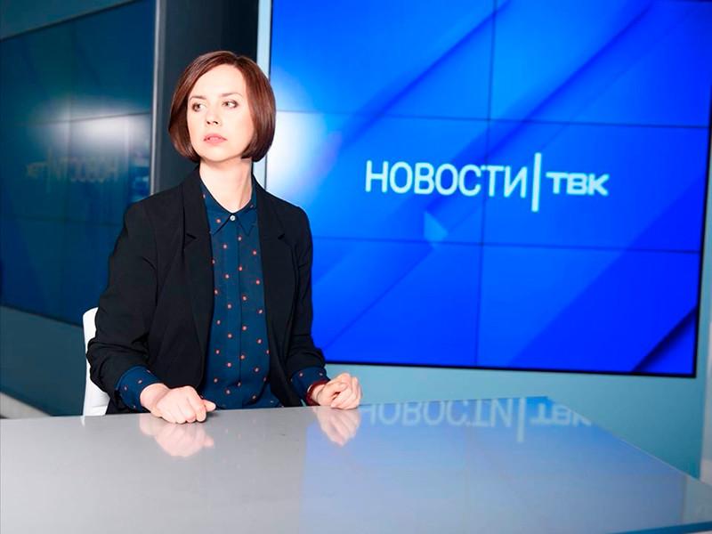 """Журналистка красноярской телекомпании ТВК Мария Бухтуева подала заявление в полицию из-за угроз, поступивших ей через соцсеть """"ВКонтакте"""""""