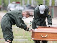 В РФ повторился антирекорд по числу смертей за сутки