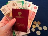 Уровень пенсионных накоплений россиян может снизиться в следующем году