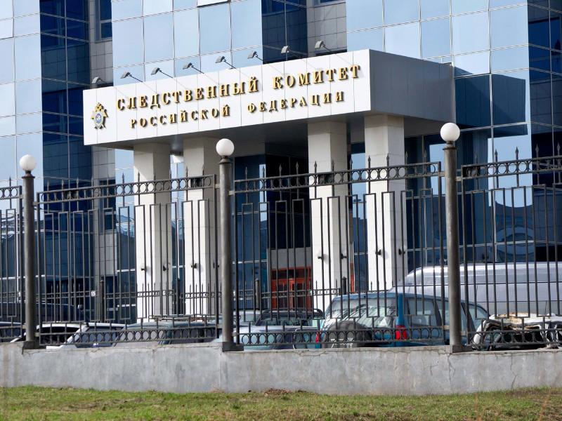 СК запросил разрешение возбудить уголовные дела против семерых судей, в том числе за разбой