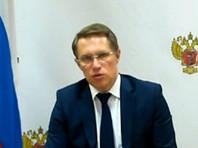 Глава Минздрава заявил об отсутствии дефицита коек для больных коронавирусом в России