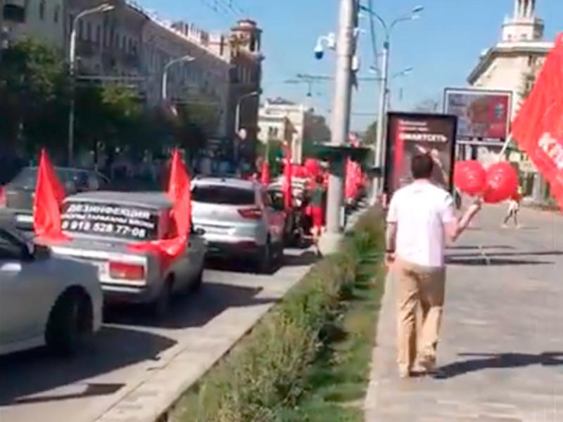 В центре Ростова сотрудники полиции пресекли проведение автопробега, проводимого представителями регионального отделения КПРФ