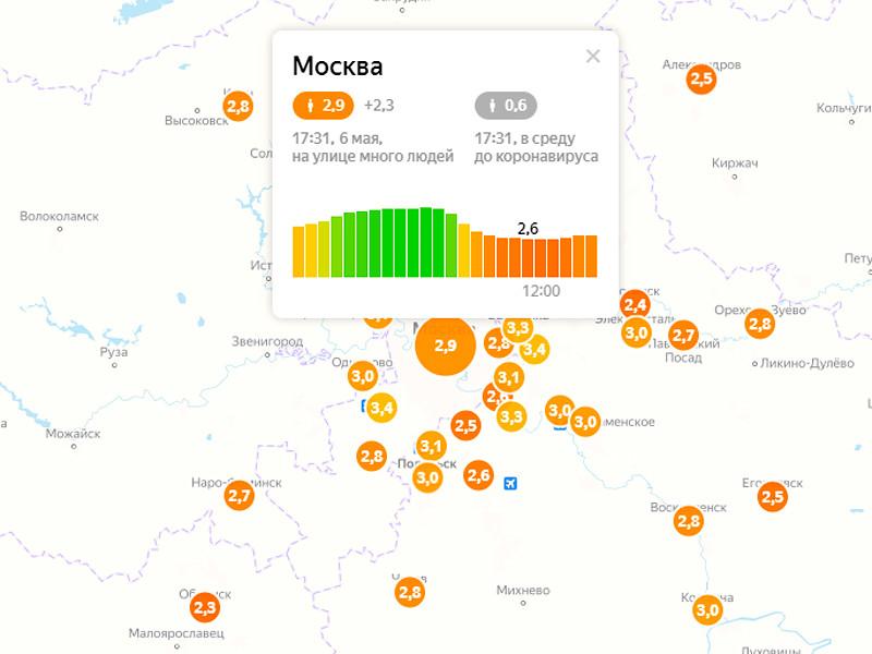 """На столичных улицах много людей, несмотря на действующий режим самоизоляции, следует из статистики компании """"Яндекс"""""""