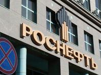 """Совместное расследование Forbes, """"Медузы"""", The Bell и """"Ведомостей"""" выявило, что компания """"Роснефть"""" контролирует газету """"Ведомости"""" через кредит"""
