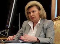 Москалькова признала более чем двукратный рост случаев насилия в семьях в условиях карантина