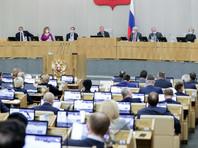 Госдума приняла в третьем чтении закон о ЕФИРе с данными обо всех россиянах