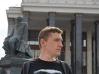 Котов стал вторым человеком, осужденным по ст. 212.1 Уголовного кодекса, которая позволяет посадить на срок до пяти лет тех, кто более трех раз за полгода был административно наказан за нарушение правил митингов