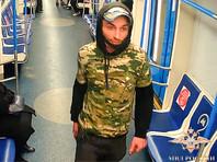 В московском метро задержали мужчину, угрожавшего пассажирам ножом и пистолетом