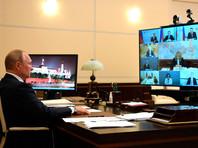 Владимир Путин в режиме видеоконференции провёл совещание о санитарно-эпидемиологической обстановке и новых мерах по поддержке граждан и экономики страны
