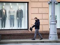 Более половины магазинов одежды и обуви в Москве может так и не открыться