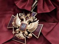 6 мая 2020 года президент Путин подписал очередной указ о награждении государственными наградами России