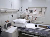 Многофункциональный медицинский центр Минобороны России в Хабаровске
