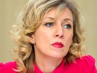 """Мария Захарова отказалась от ранее анонсировавшихся дебатов с Навальным, заявив, что ее """"обложили условиями"""""""