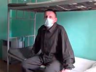 В учреждениях ФСИН зафиксировано 238 случаев заболевания среди подозреваемых, обвиняемых и осужденных. Намного больше заболевших выявлено среди работников исправительных учреждений - 980 человек