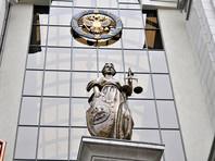 Российские суды вернутся к нормальной работе с 12 мая