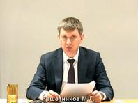 Путин исключил министра Максима Решетникова из рабочей группы по стратегическому развитию и нацпроектам