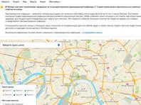 Опубликована карта с графиком прогулок по Москве