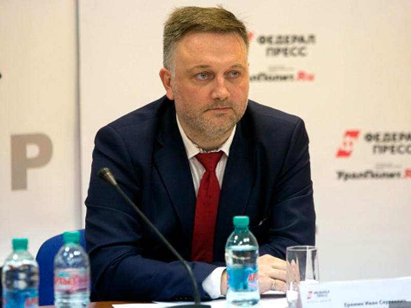 Иван Еремин
