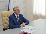 Глава Крыма Сергей Аксенов попросил правительство России смягчить некоторые требования Роспотребнадзора к работе санаториев и курортов во время пандемии