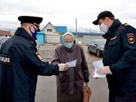 Российским регионам объяснили, как снимать противовирусные ограничения