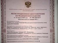 В мэрии Москвы отрицают неточность и китайское происхождение закупленных тестов на антитела к коронавирусу