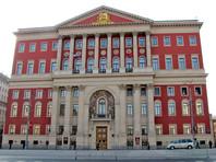 """Власти Москвы исключили полную амнистию по штрафам через """"Социальный мониторинг"""""""