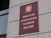 В России не откажутся от лечения пациентов с COVID-19 гидроксихлорохином, в котором сомневается ВОЗ