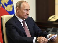 """""""Развели канитель"""": Владимир Путин потребовал выплатить все полагающиеся деньги медработникам, имеющим дело с коронавирусом"""