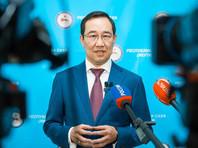 Глава Якутии сообщил о массовом заболевании коронавирусом студентов местного университета