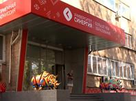 """Университет """"Синергия"""" потребовал удалить два ролика """"Сталингулага"""", пригрозив уголовным делом и взысканием 5 млн рублей"""