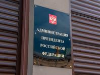 """""""Проект"""": Кремль хочет ввести дистанционное голосование на выборах """"для охраны здоровья граждан"""""""