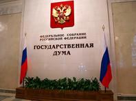 Поправка о голосовании на выборах по почте и дистанционно внесена в Госдуму