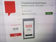 Прикованная к постели профессор РУДН получила новый штраф от московских властей