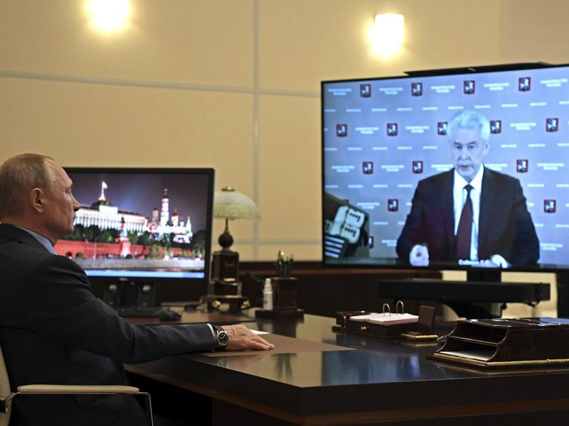 Ранее в среду на совещании у президента РФ Собянин предложил с 1 июня ослабить ряд ограничений