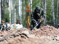 За сутки в России от коронавируса умерли 150 человек, но темпы прироста заболевших продолжают снижаться