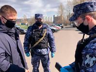 Москва, апрель 2020 года