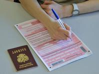 Выпускникам разрешат выбирать число нужных им ЕГЭ для поступления в вуз