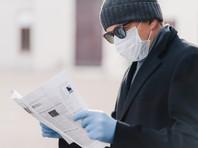 C 12 мая ношение маски и перчаток становится обязательным для поездок в общественном транспорте, включая такси, а также при посещении магазинов. Также маску необходимо иметь и на рабочем месте