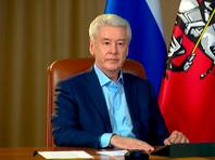 Собянин посоветовал  москвичам оставаться дома в День России и день Парада Победы