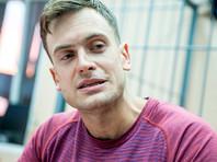 """Исчез издатель """"Медиазоны"""" Петр Верзилов, в его квартире выломали дверь"""