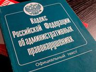 """Суд оправдал челябинского активиста по делу о """"фейковых"""" ямах на дорогах"""